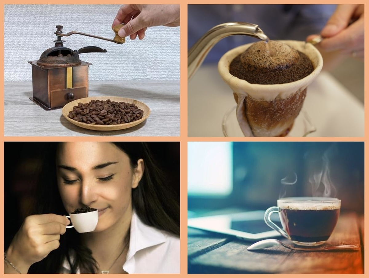 f:id:indo-coffeeholic:20210814145135j:plain