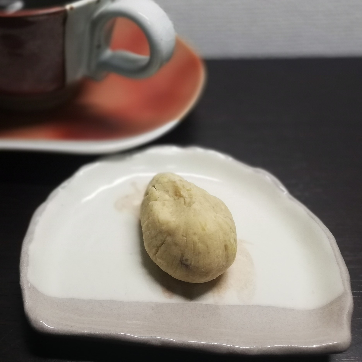 f:id:indo-coffeeholic:20210920223310j:plain
