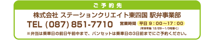 f:id:indoorokan:20190325003547p:plain