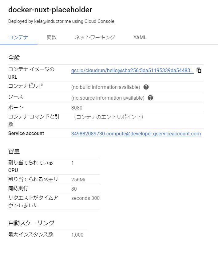f:id:inductor:20200718140607p:plain