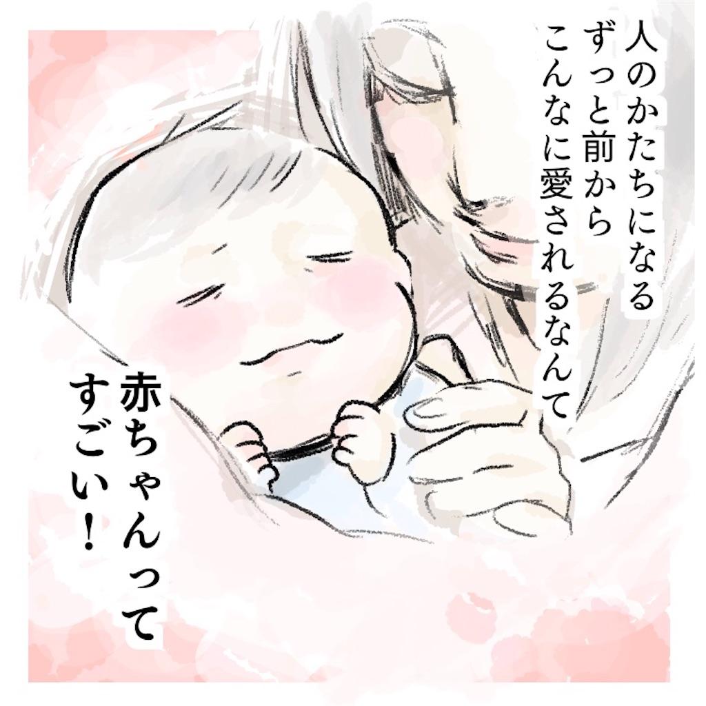 エッセイ エコー写真 エコー 胎内 妊婦 妊娠 初マタ