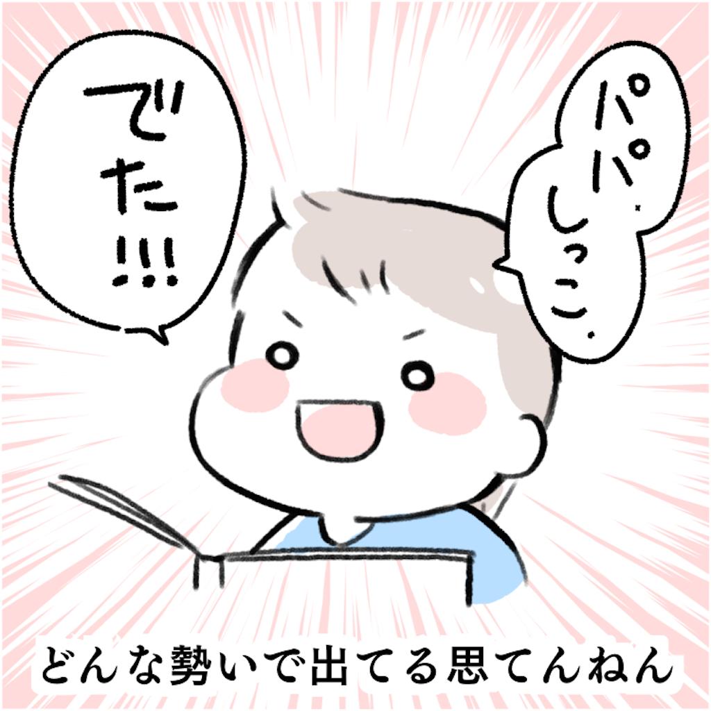 f:id:ineedyou31219:20210126132947p:image