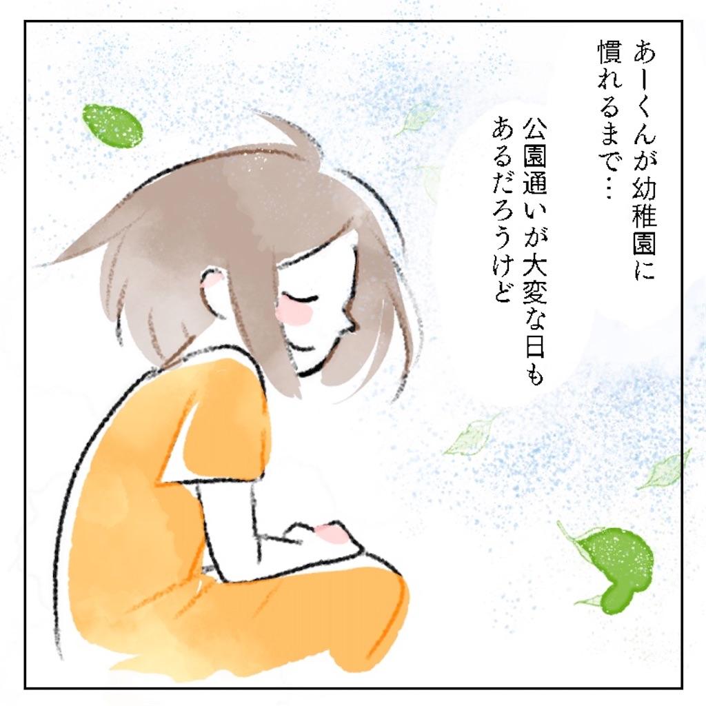 f:id:ineedyou31219:20210126140101j:image