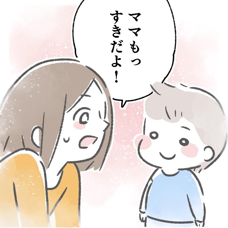 エッセイ 感動 喃語 幼児語 子供 漫画 幼児