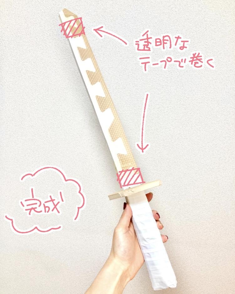 刀 剣 組み合わせマット おもちゃ 手作り 戦いごっこ 遊び