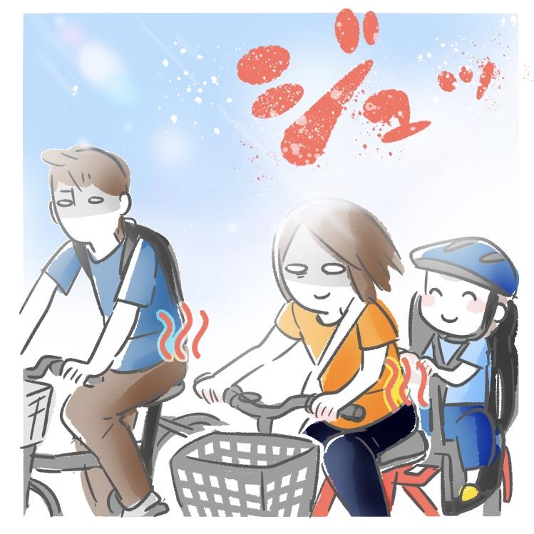 育児 漫画 イラスト ブログ 自転車 絵 猛暑 炎天下 熱い 暑い シート 子乗せ 子乗せ自転車 子供 座席
