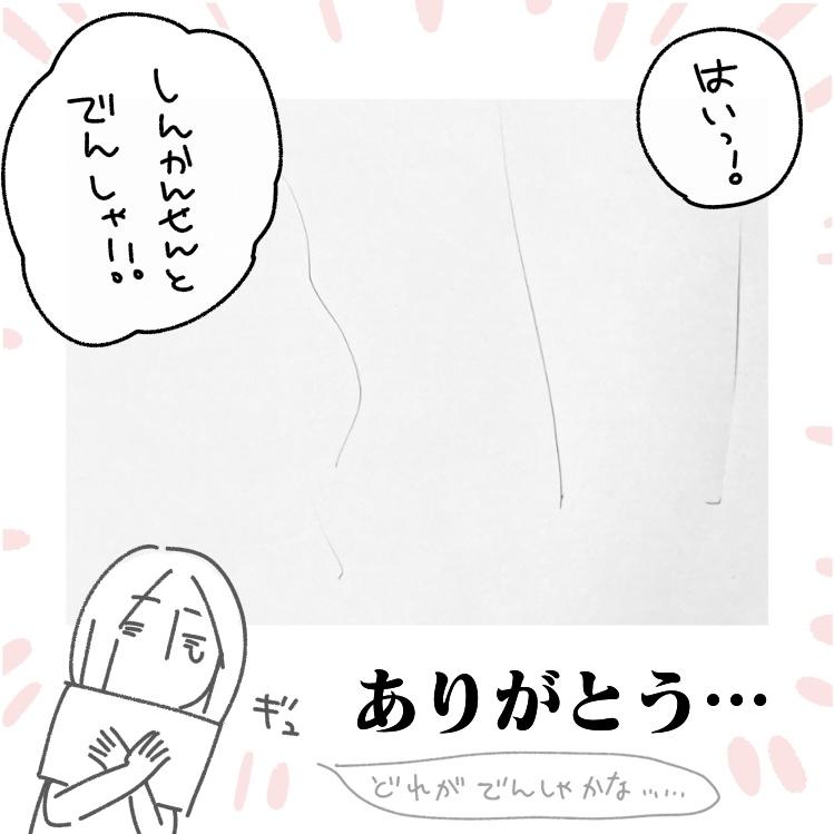 絵 新幹線 電車 4歳 ありがとう プレゼント