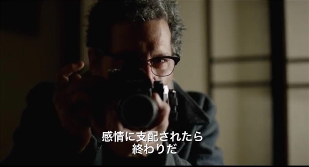 f:id:inefficient-tokyo:20210612170602j:image