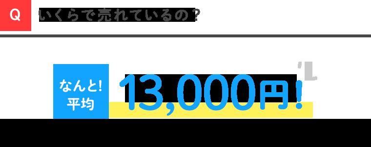 f:id:infablic:20171215145143p:plain