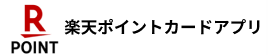 f:id:infablic:20200225162625p:plain