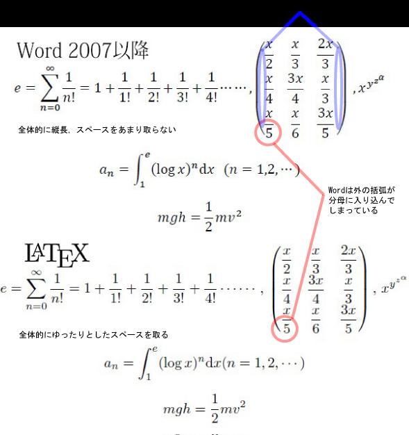 f:id:infch:20180114215538p:plain