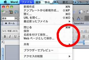 Wordprob2
