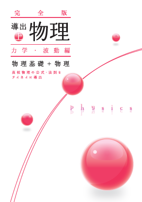 f:id:info-soyokaze:20180201125956p:plain