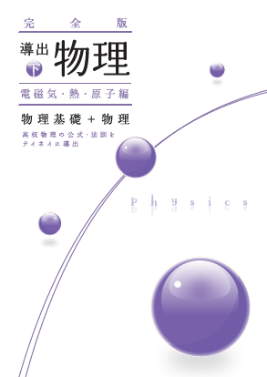 f:id:info-soyokaze:20180201130011p:plain