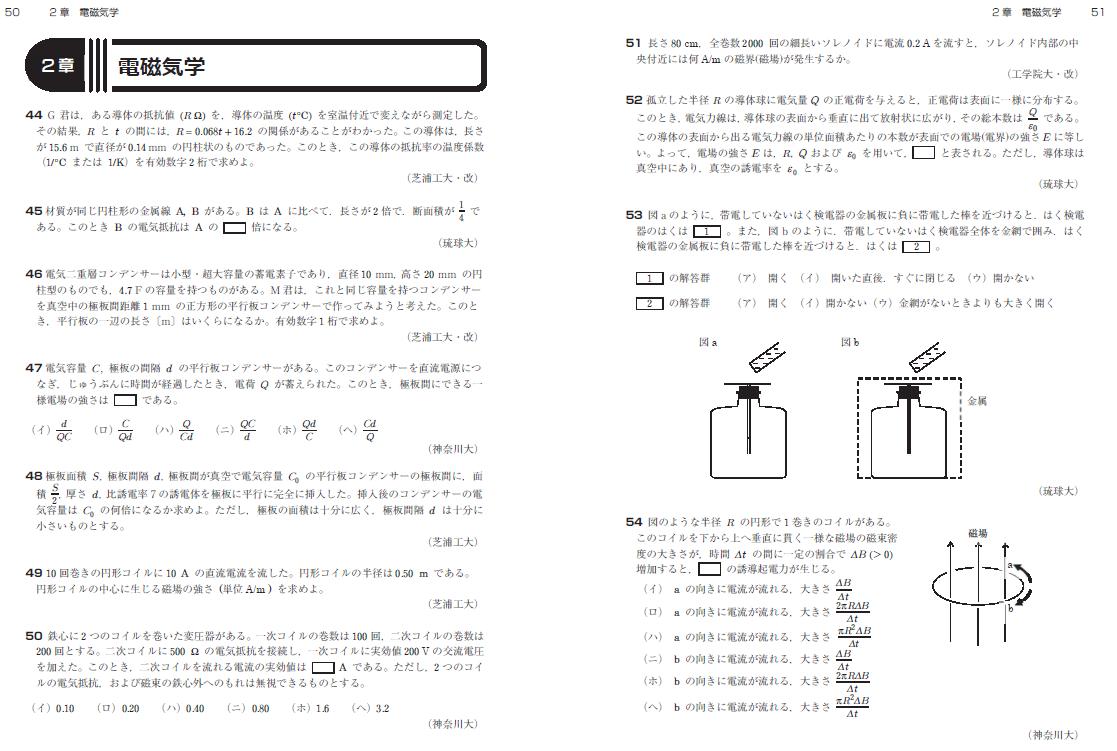 f:id:info-soyokaze:20190810155300p:plain