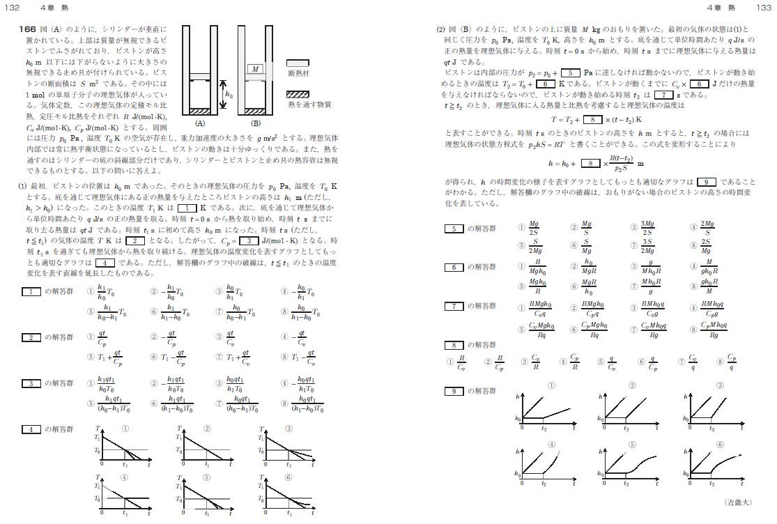 f:id:info-soyokaze:20190810155320p:plain