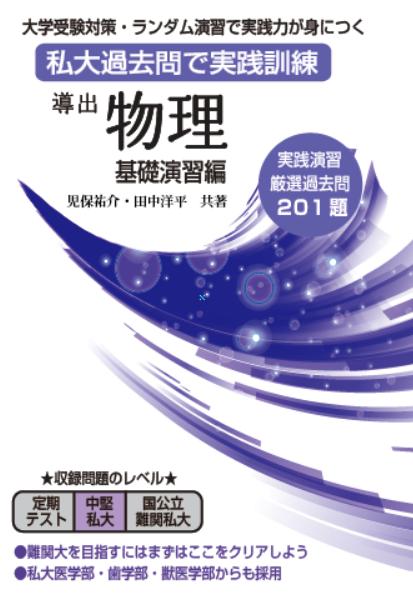 f:id:info-soyokaze:20190810160637p:plain