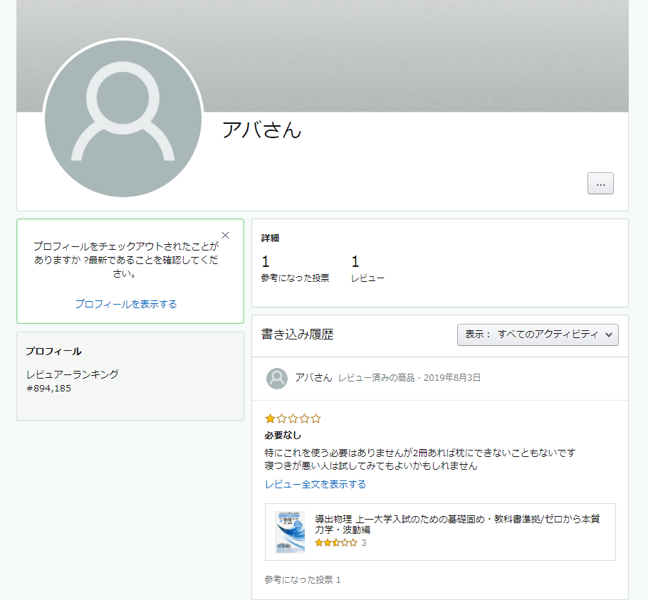 f:id:info-soyokaze:20190820082437p:plain