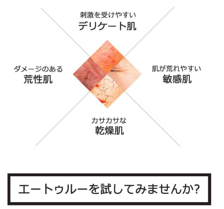 f:id:info8107:20171121185952j:plain
