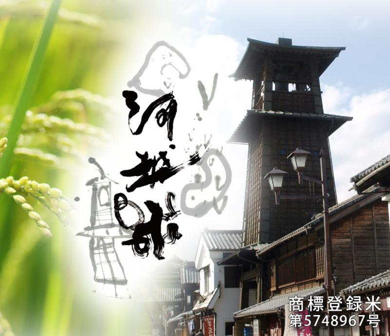https://www.furusato-tax.jp/product/detail/11201/80069
