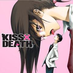 WEBマンガ「KISS×DEATH」