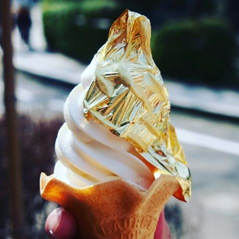 絶品金箔ソフトクリーム