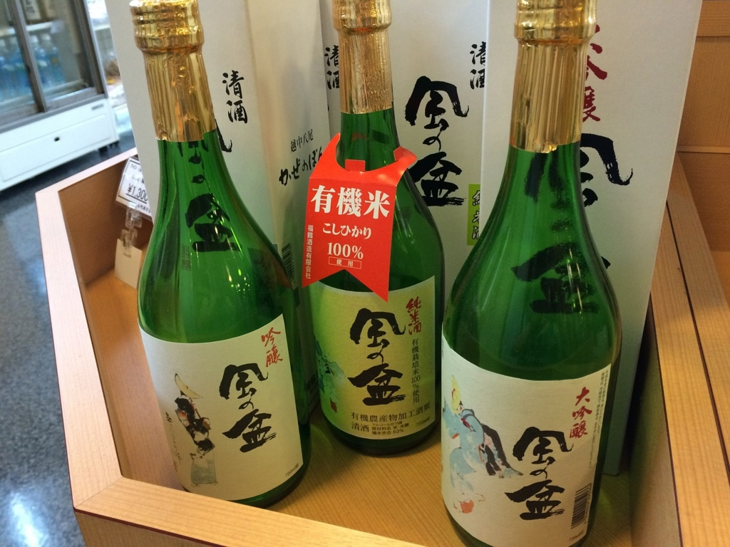 日本酒の美容と健康効果