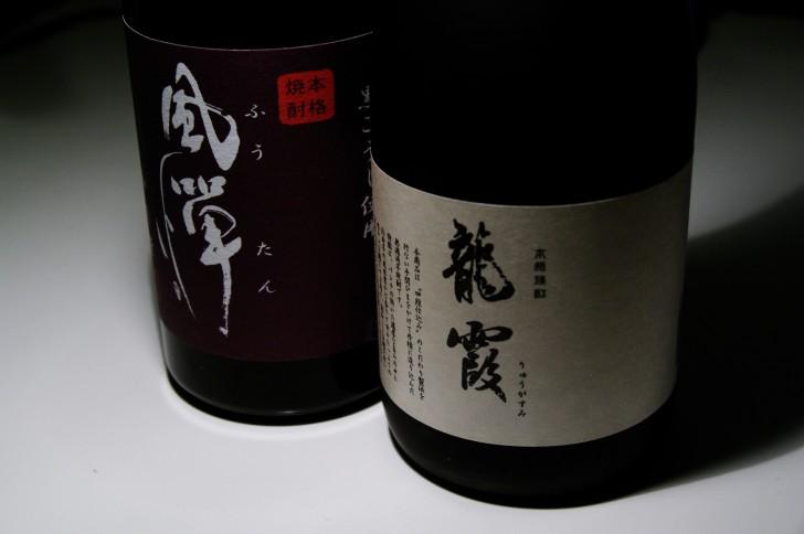 ラベルと日本酒でアンチエイジング