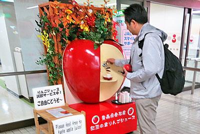 青森県にはりんごジュースが出てくる蛇口がある