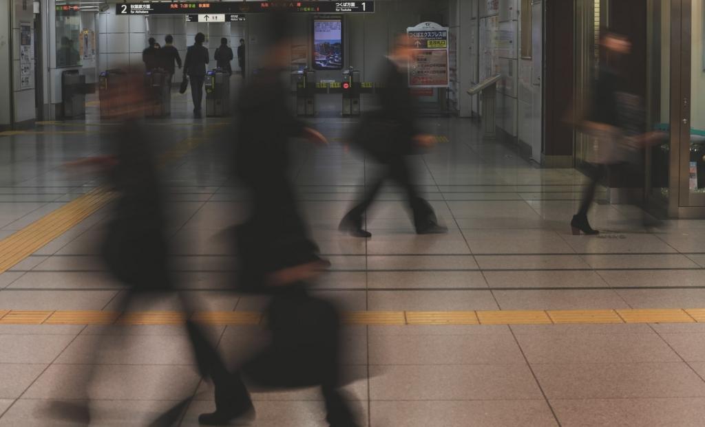 歩いているときにスマホの振動を感じやすい