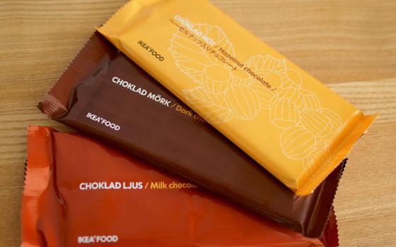 IKEAのヘーゼルナッツ入りチョコレートは本当に美味しい北欧食品
