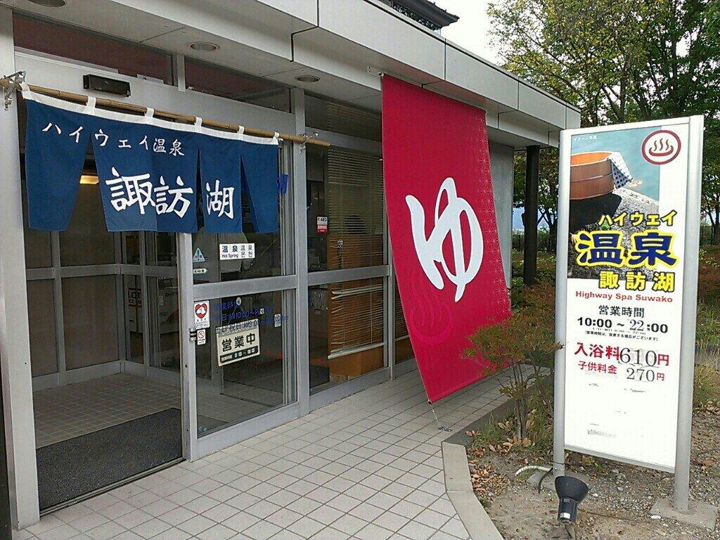 諏訪湖SAはおすすめの名物サービスエリア