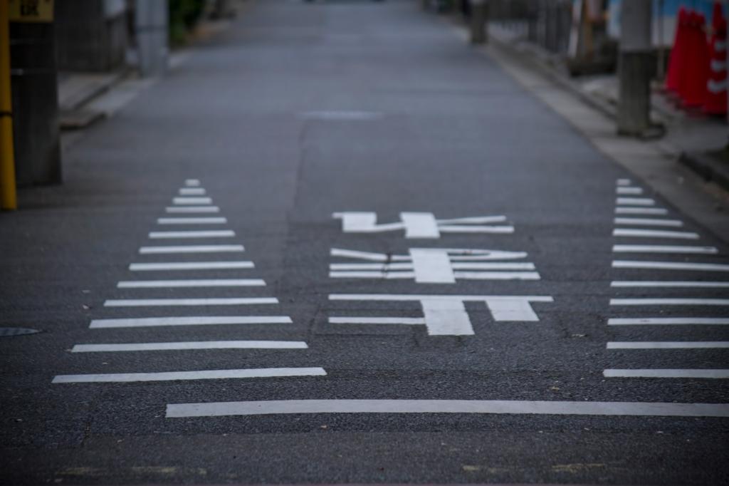 群馬県の止まれの道路標識が主張しすぎている