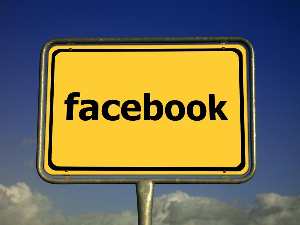 facebookの効果的な運用方法