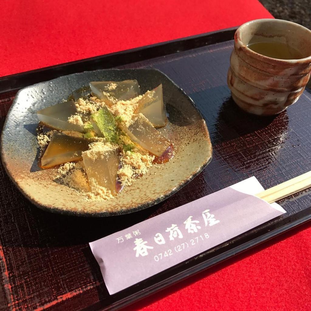 秋の奈良のお土産はくず餅がおすすめ