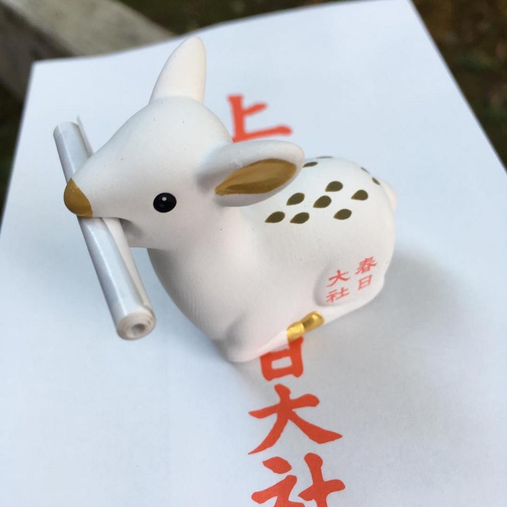 秋の奈良のお土産は鹿みくじがおすすめ