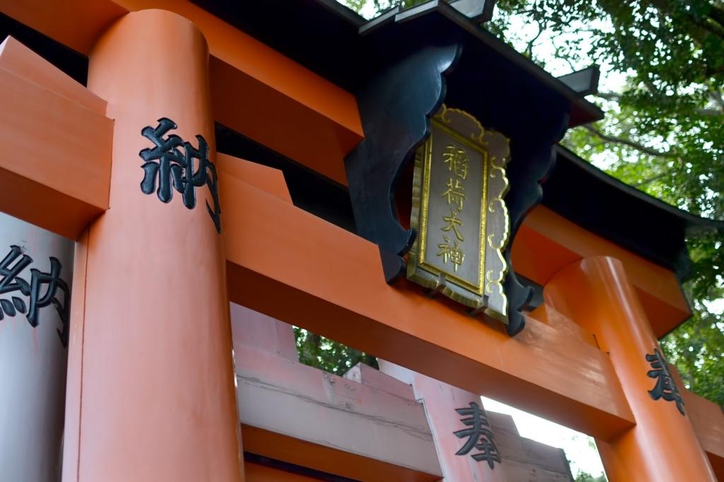 東京都内のおすすめ穴場初詣スポット