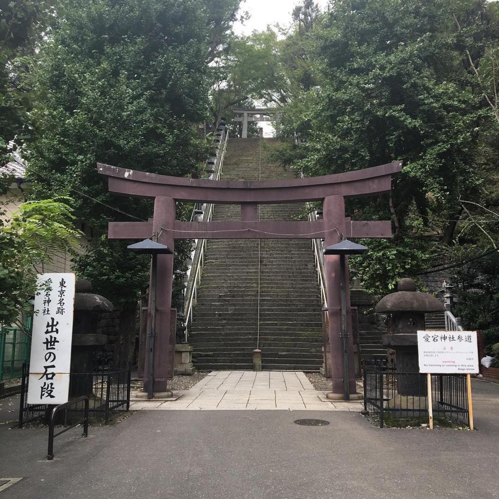 東京の愛宕神社はおすすめの穴場初詣スポット