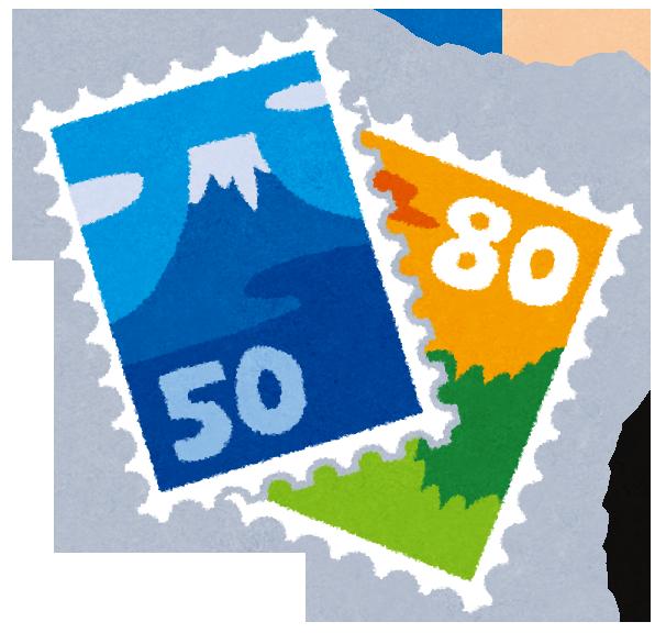 余った年賀状はハガキや切手に交換できる