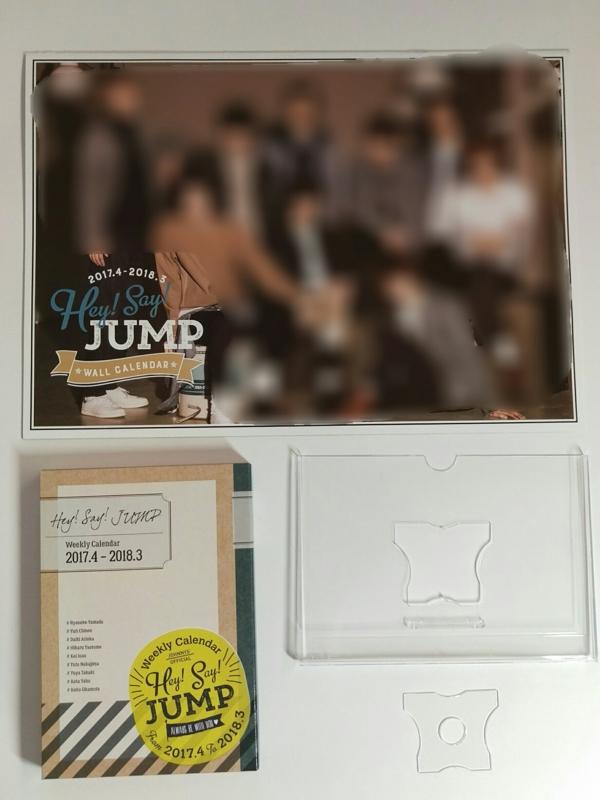 Hey!Say!JUMPカレンダー中身