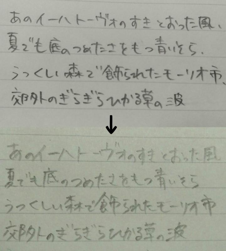 美文字シャーペン