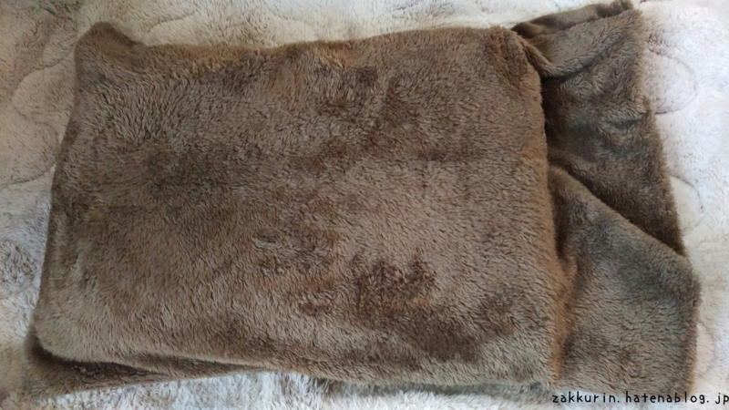 Nウォーム枕カバー