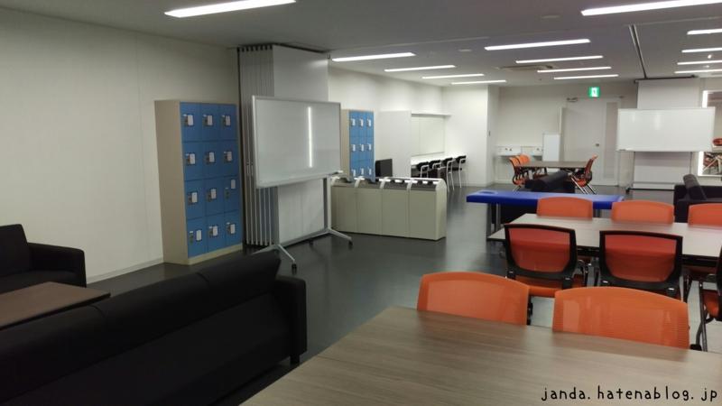 横浜アリーナ広い控室