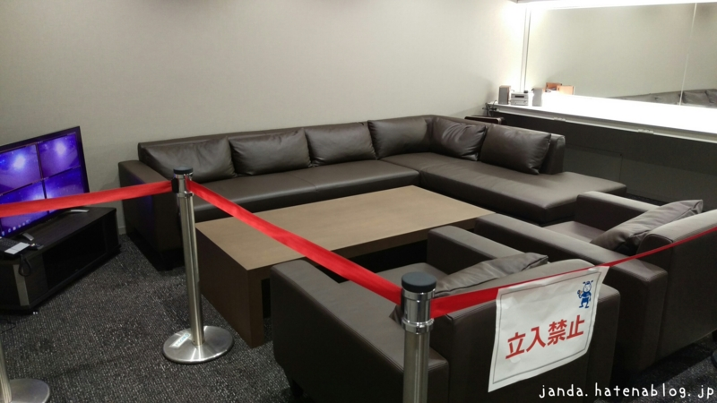 横浜アリーナ狭い控室