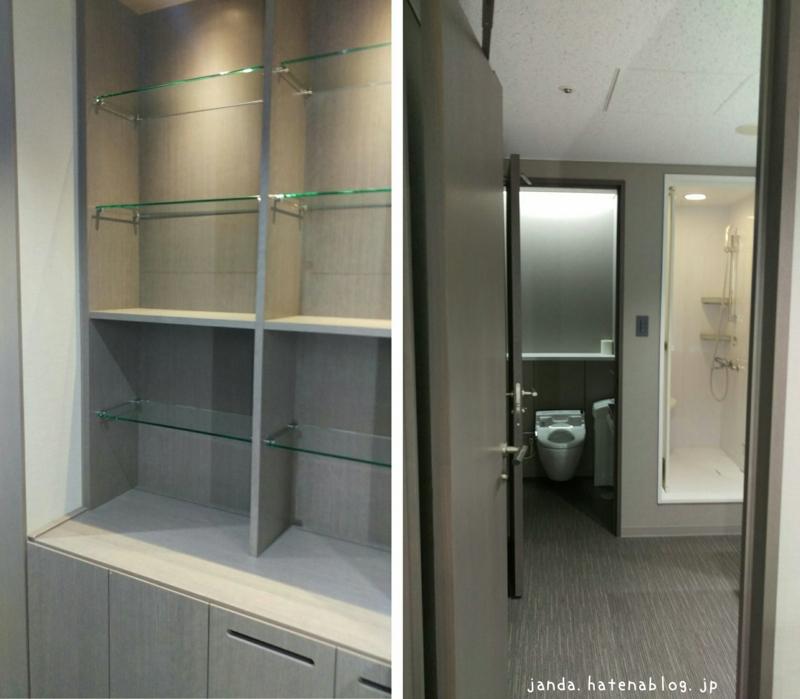 横浜アリーナ控室トイレシャワー