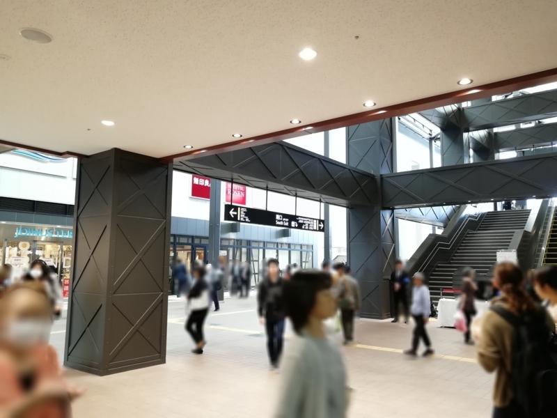 二俣川駅改札前ジョイナステラス側