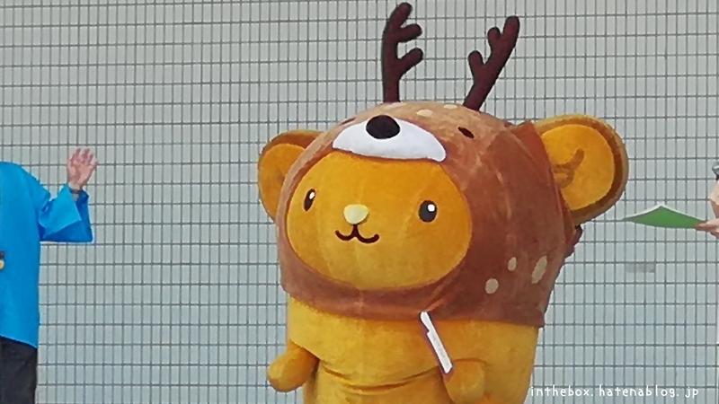 北海道観光PRキャラクターキュンちゃん
