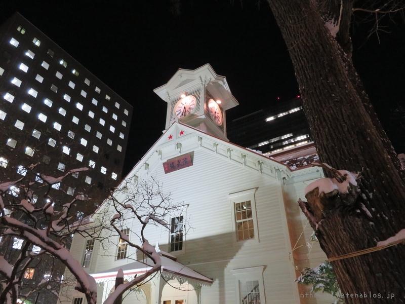 札幌時計台夜
