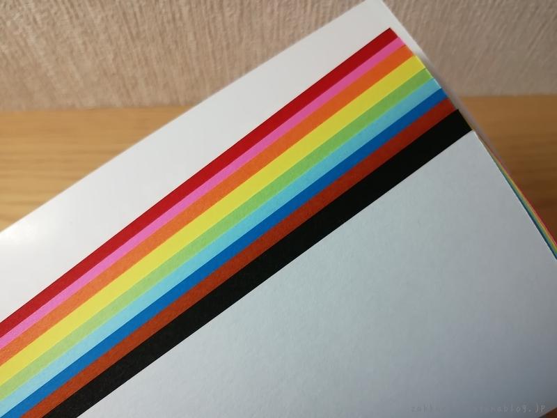100均セリア色画用紙10色比較