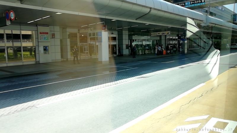 羽田空港第1ターミナル連絡バス